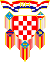 The patronage of the President of the Republic of Croatia